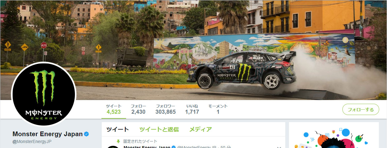Monster Energy Japan