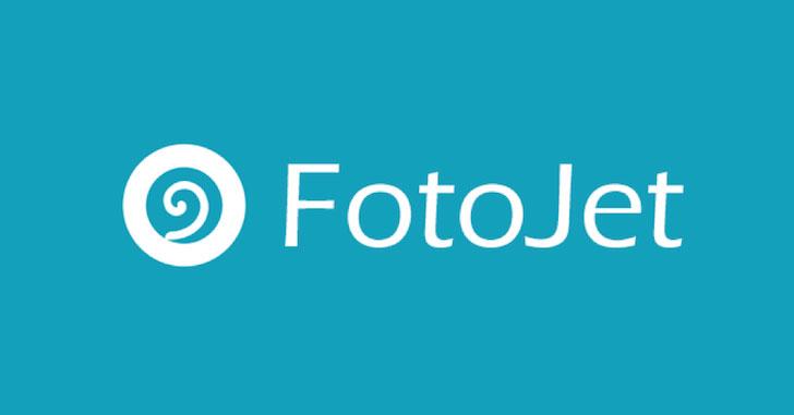 Fotojet(WEBサービス)の使い方
