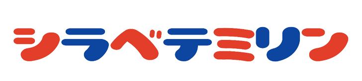 ポプテピピック ロゴジェネレーター