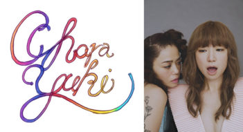 Chara+YUKI ジャケット写真と収録曲を発表