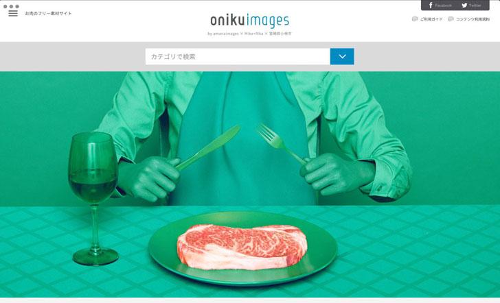 oniku images
