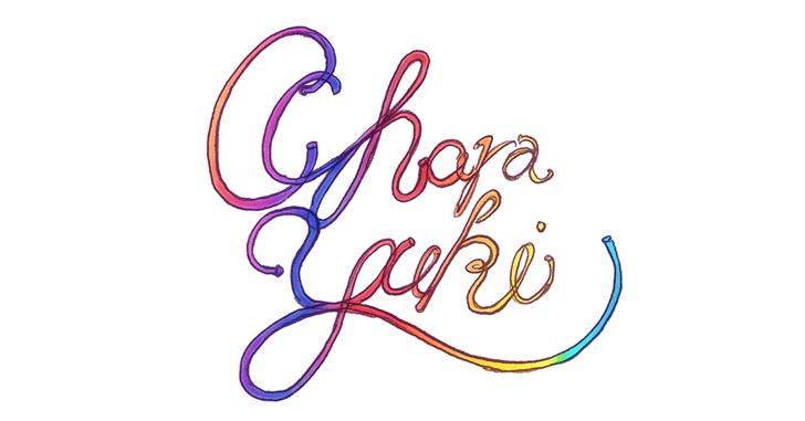chara+yuki